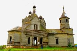 экскурсия красноярск