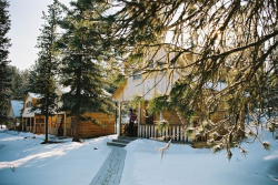 База отдыха Снежный барс