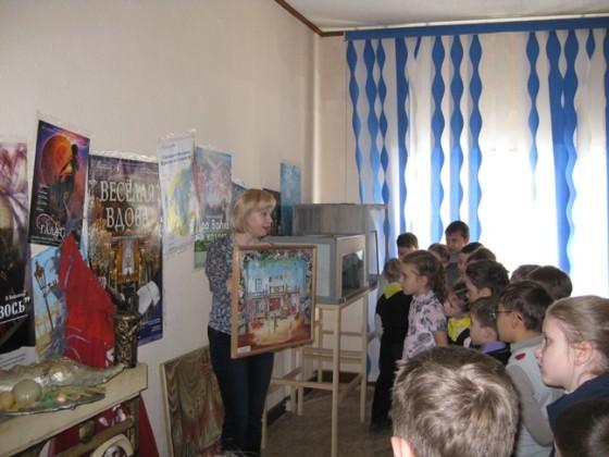 Экскурсия в Красноярский Музыкальный театр