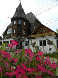 Отель Мельница Байкальск