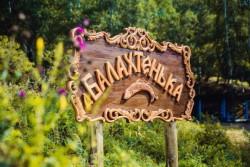 База отдыха Балахтенька Красноярское море