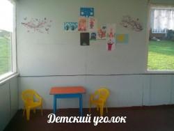 База отдыха Жемчужина Красноярское море