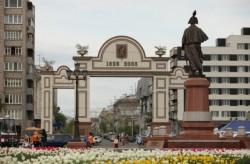 Тур Красноярские каникулы