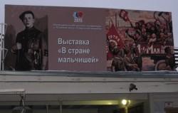 Выставка в музее-пароходе