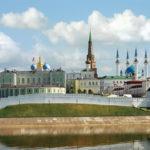 Каникулы в Казани