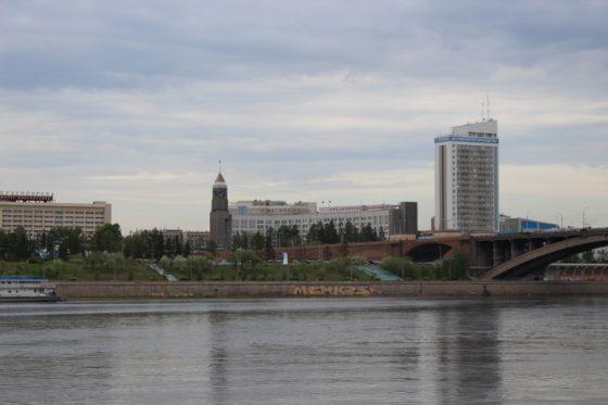 Экскурсия в Дивногорск
