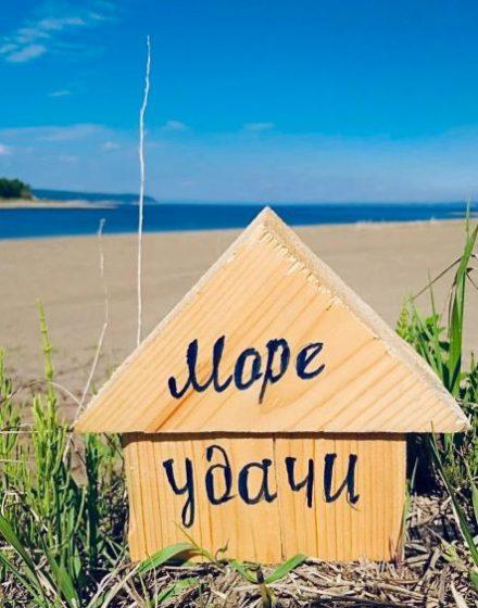 База отдыха Красноярское море