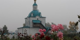 Экскурсии и туры в Енисейск