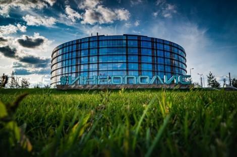 Иннополис — город высоких технологий