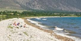 Каникулы на Байкале — Летний лагерь «Искатели»