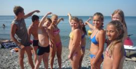 Детский летний лагерь «Зарница» на Черном море