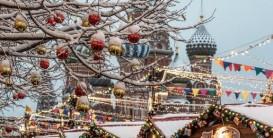 Новогодние туры в Москву